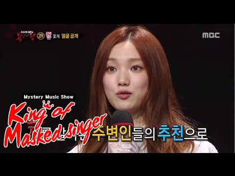 voh-king-of-masked-singer-ca-si-lee-sung-kyung-xuat-hien-2