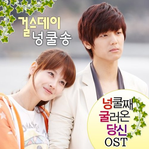 voh-oh-yeon-seo-movies-3
