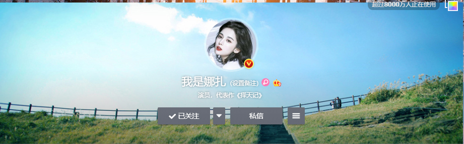 Weibo-Co-Luc-Na-Trat-1