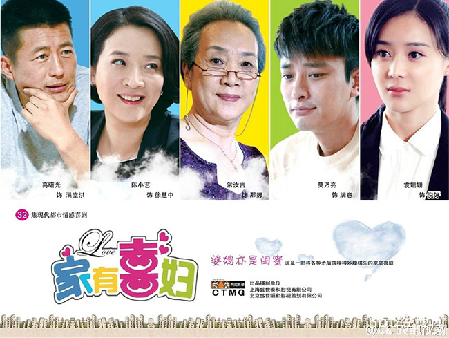voh.com.vn-phim-hay-gia-nai-luong-anh1