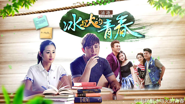 voh.com.vn-phim-hay-gia-nai-luong-anh3