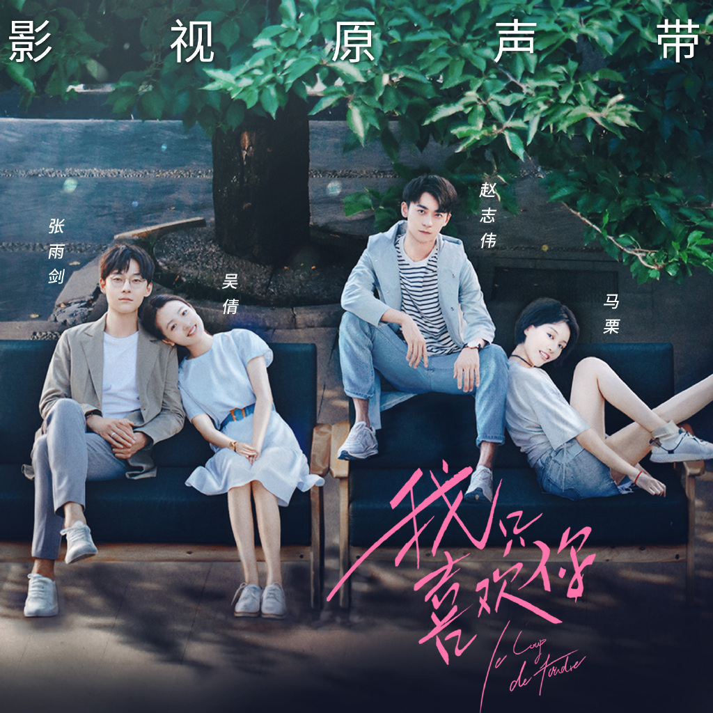 VOH-TOP-20-web-drama-Hoa-Ngu-2019-hot-21