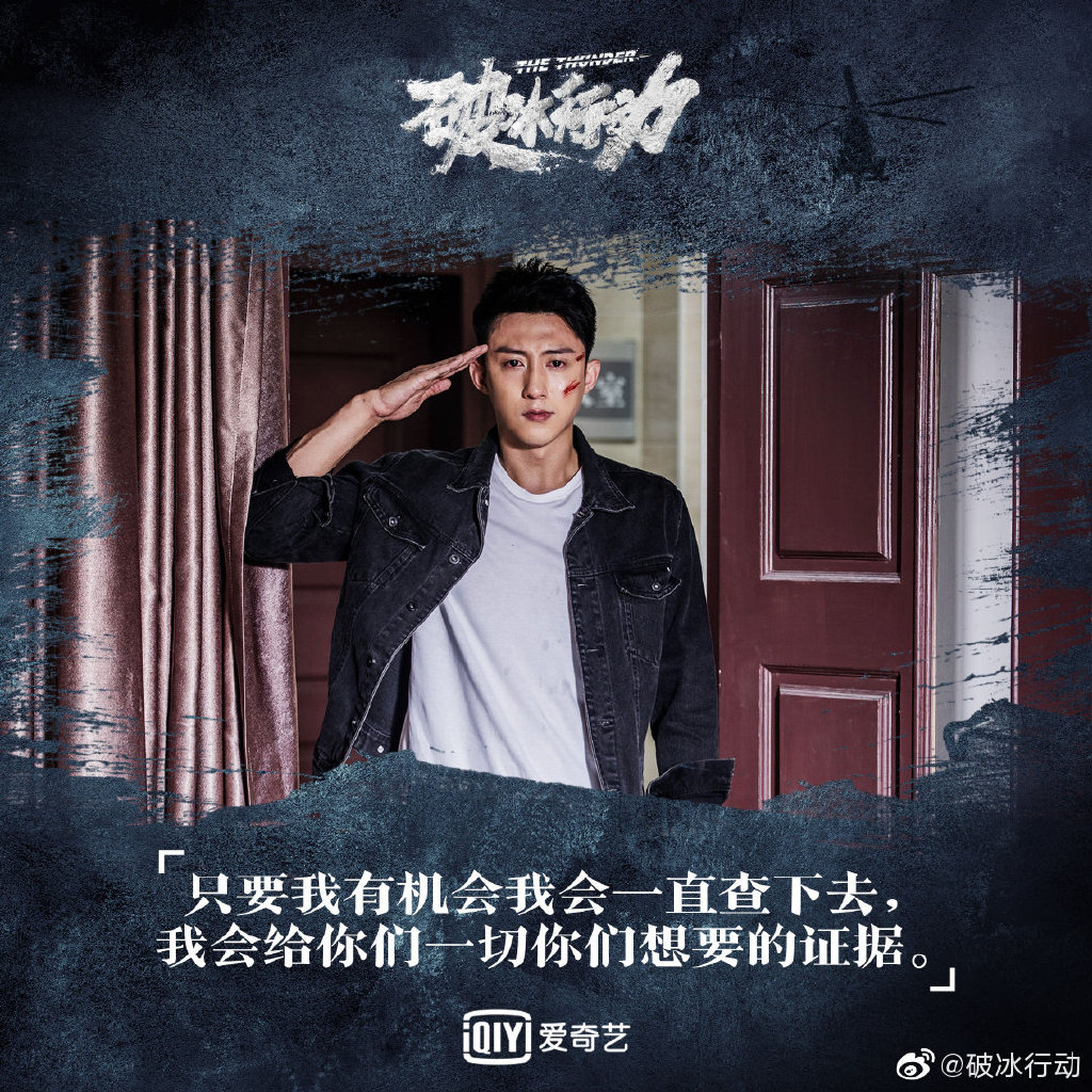 VOH-TOP-20-web-drama-Hoa-Ngu-2019-hot-7