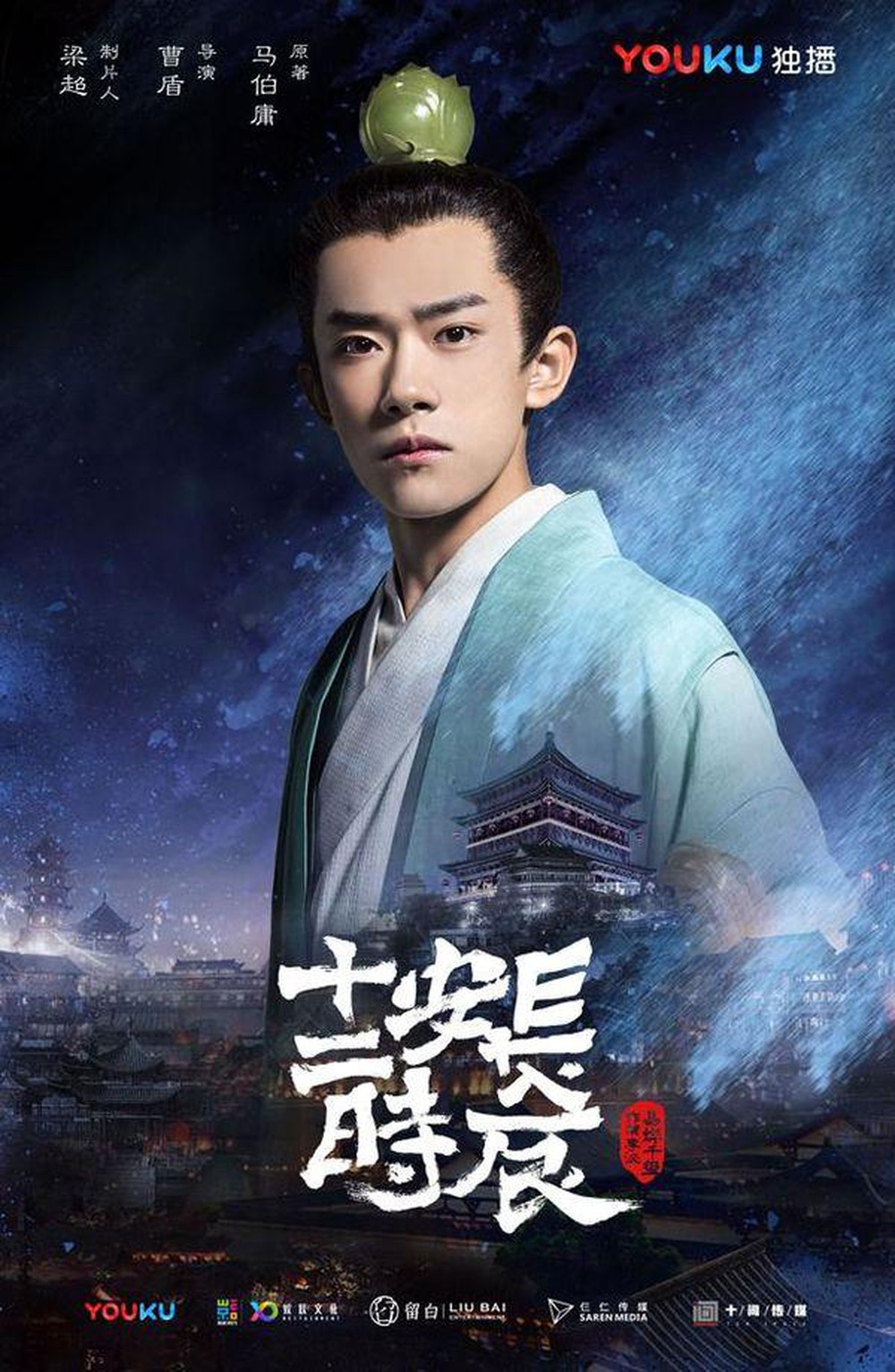 VOH-TOP-20-web-drama-Hoa-Ngu-2019-hot-10