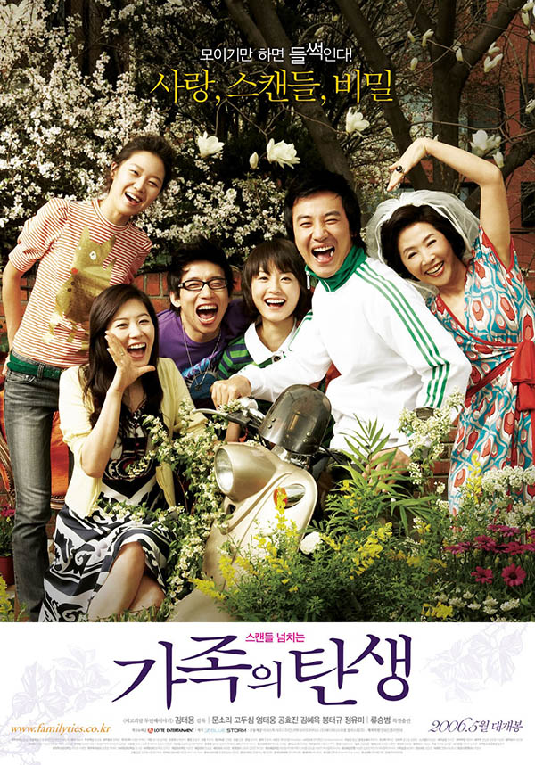 voh.com.vn-phim-hay-gong-hyo-jin-anh3