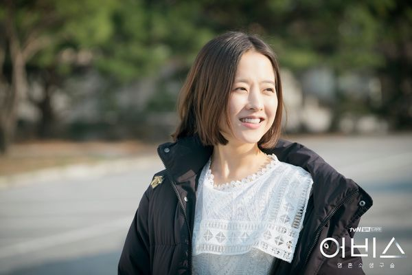 VOH-park-bo-young-5