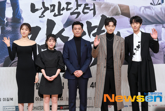 VOH-lee-sung-kyung-xinh-dep-anh10