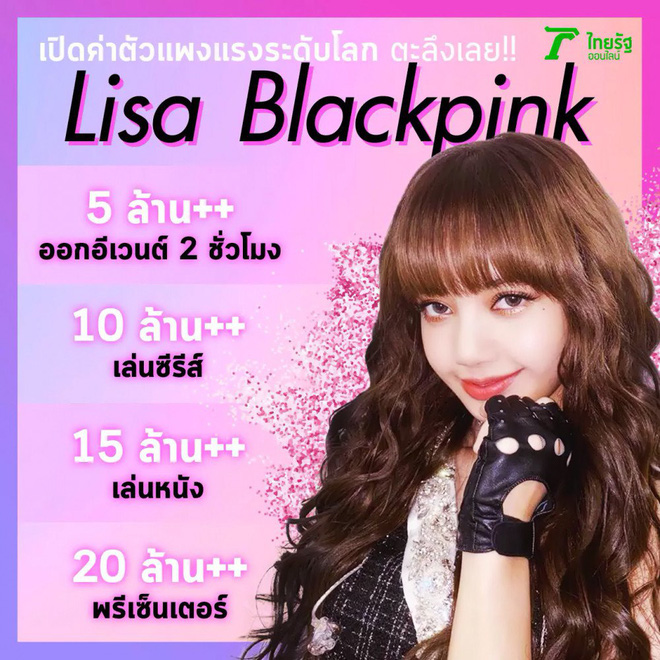 voh-he-lo-muc-cat-se-khung-cua-lisa-voh.com.vn-anh1