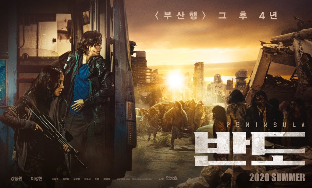 VOH-poster-train-to-busan-anh1