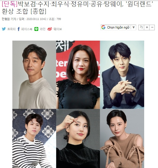 VOH-gong-yoo-dong-phim-cung-suzy-anh1