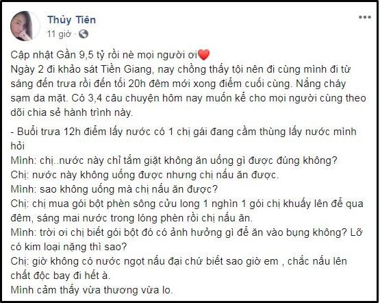 voh-thuy-tien-dich-than-khao-sat-lap-may-loc-nuoc-voh.com.vn-anh7