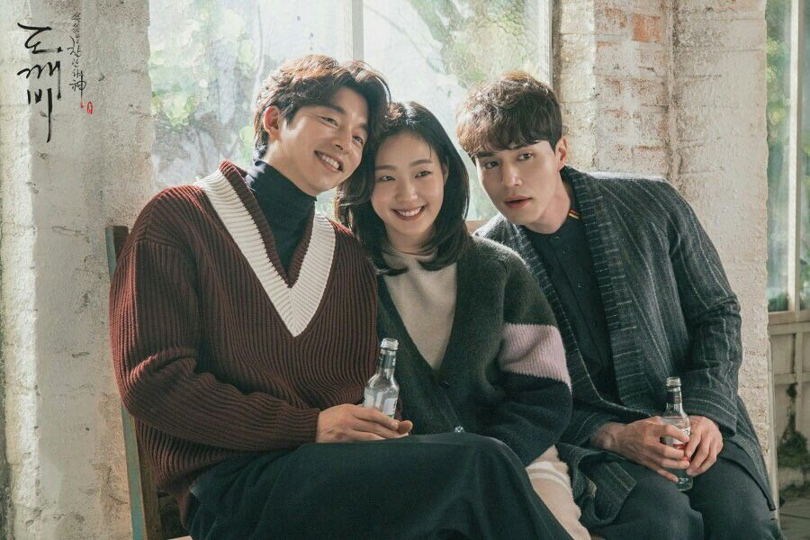 VOH-gong-yoo-lee-dong-wook-ung-ho-kim-go-eun-anh4