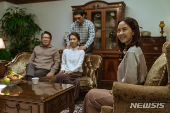 voh-intruder-cua-song-ji-hyo-lap-ky-luc-phong-ve-voh.com.vn-anh2