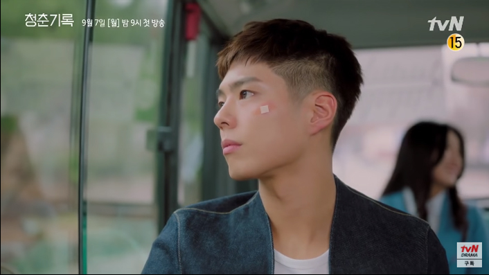 VOH-park-bo-gum-trong-teaser-record-of-youth-anh6