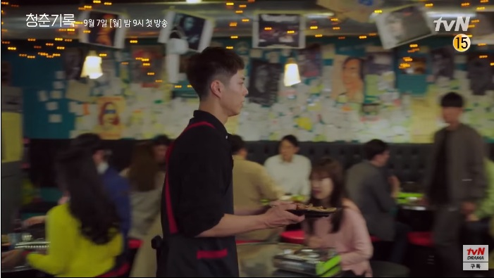 VOH-park-bo-gum-trong-teaser-record-of-youth-anh3
