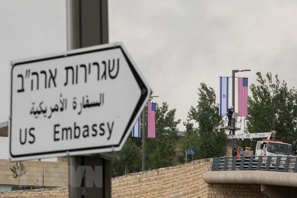 Đại sứ quán Mỹ tại Jerusalem