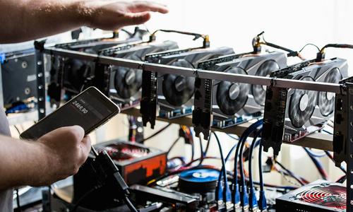 Bộ Tài chính, máy đào Bitcoin