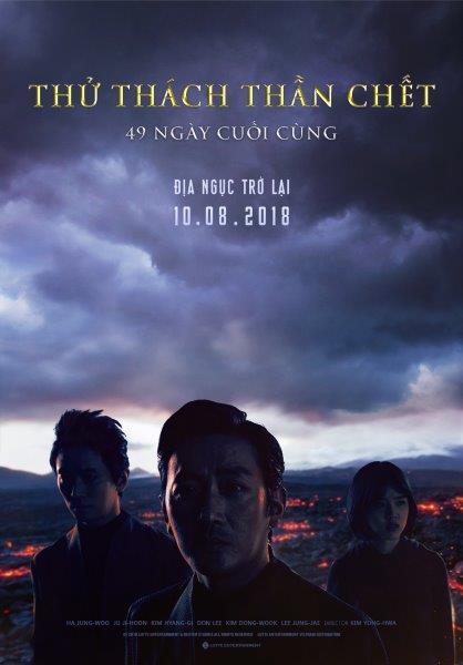 """Teaser poster """"Thử thách thần chết – 49 ngày cuối cùng"""""""