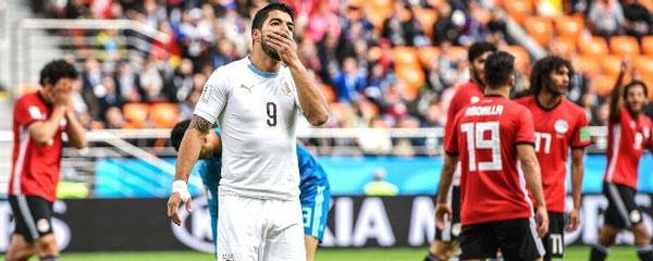 Tiền đạo Luis Suarez - World Cup 2018