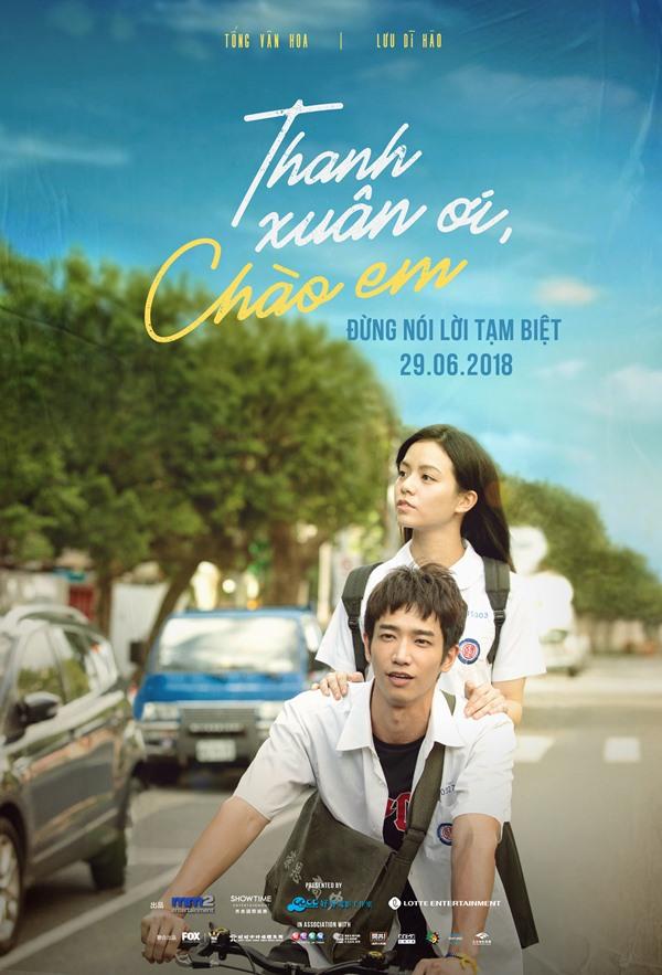 """""""Thanh xuân ơi, chào em"""" nhận được sự mong đợi rất nhiều từ phía người hâm mộ. Tại Hàn Quốc, bộ phim nhận được sự đánh giá rất cao."""