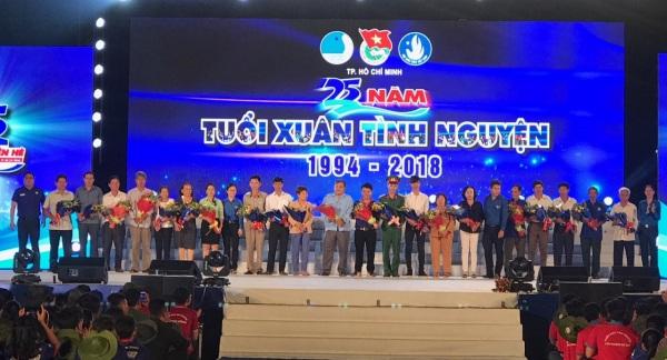 Kỷ niệm 25 năm các chương trình, chiến dịch tình nguyện hè của thanh niên TPHCM