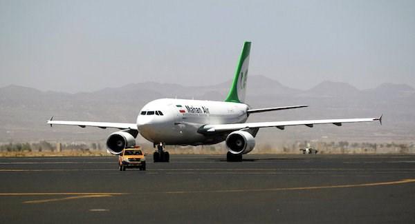 Công ty hàng không Thái Lan, hãng hàng không Mahan, trừng phạt