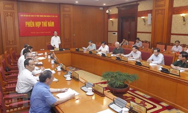 Phiên họp thứ 6 Ban Chỉ đạo Cải cách tư pháp Trung ương