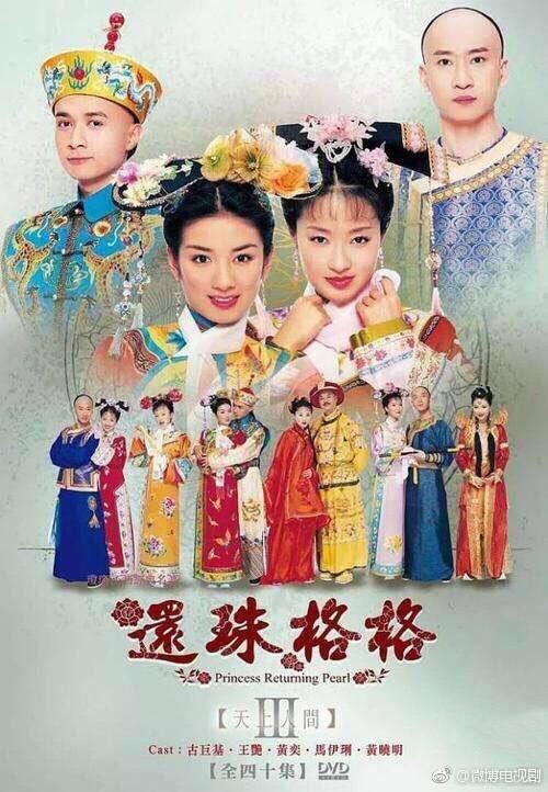 VOH-Hoan-Chau-Cach-Cach-lam-lai-ban-moi-4
