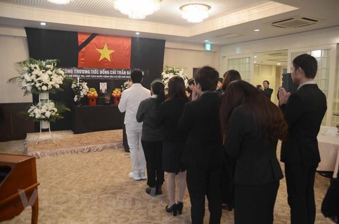 Đại sứ quán Việt Nam, quốc tang,  Chủ tịch nước Trần Đại Quang