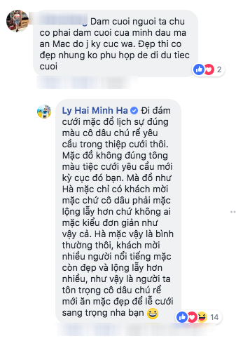 trang-phuc-cua-khach-moi-trong-dam-cuoi-nha-phuong-truong-giang-6