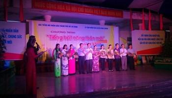 Tiếng hát nông thôn mới (huyện Bình Chánh lần 2 - 25/03/2017)