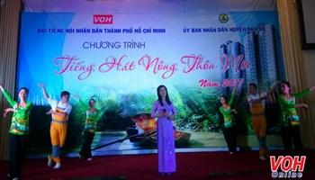 Tiếng hát nông thôn mới (huyện Nhà Bè) - 13/05/2017