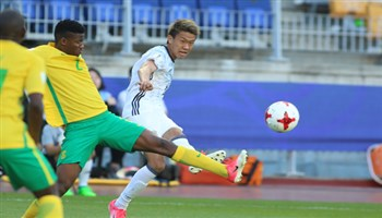 South Africa U20 1-2 Japan U20 (U.20 World Cup)